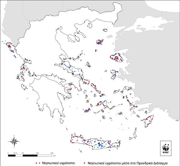 Οι νησιωτικοί υγρότοποι της Ελλάδας