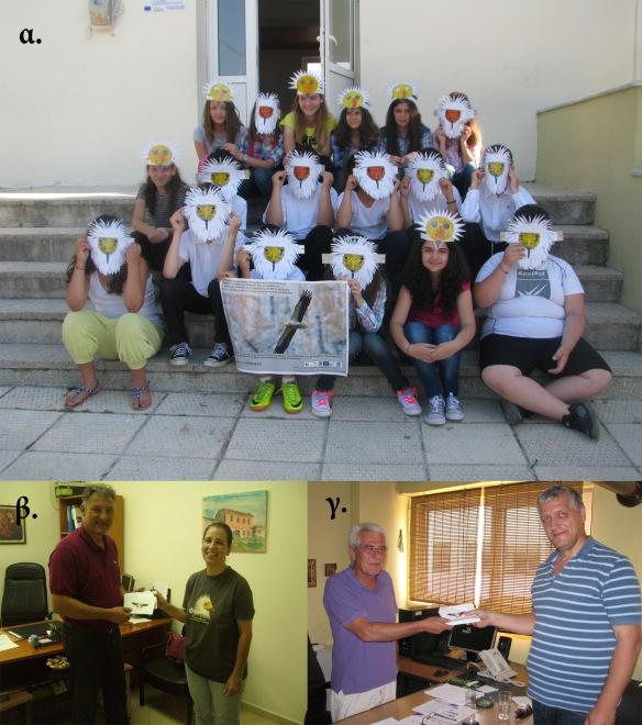 Εικόνα 3. (α) Η ομάδα υιοθεσίας του Δημοτικού Σχολείου Τυχερού, (β) Παράδοση επιστολών στον Δήμο Σουφλίου και (γ) στο Δασαρχείο Σουφλίου