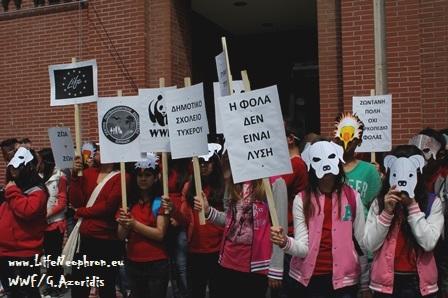 Εικόνα 2. Έξω από το Δημαρχείο, Ασπροπάρης και αδέσποτα ένωσαν τις δυνάμεις τους για πόλεις και δάση χωρίς φόλες!